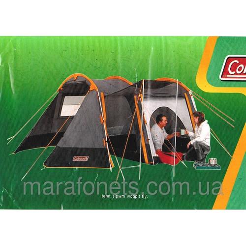 MIMIR OUTDOOR Х-1700 Палатка пятиместная